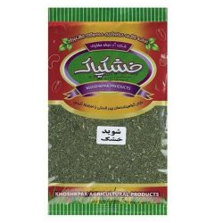 Dried Persian Dill Weed | Dill Herb | 700 gram