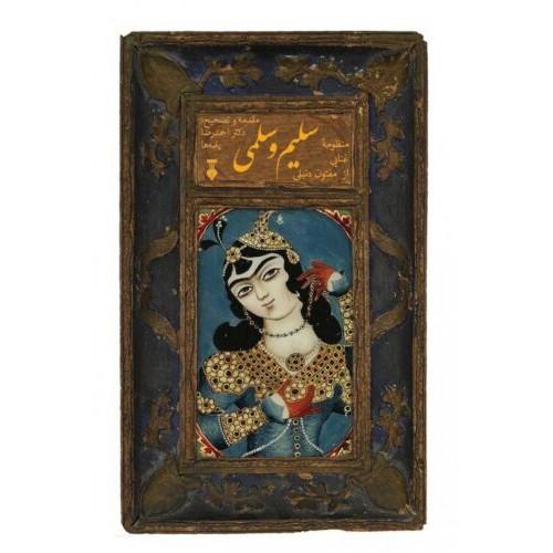 Salim & Salmi, The lyric poem of Abd al-Razzak Beg