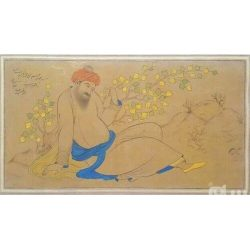 Persian Miniature Hand Painting, Sheikh Sitting