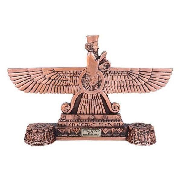 Farvahar, Ahura Mazda Emblem Statue (Bronze)