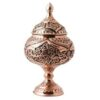Engraved Persian Copper Candy Dish Code 3-14-116