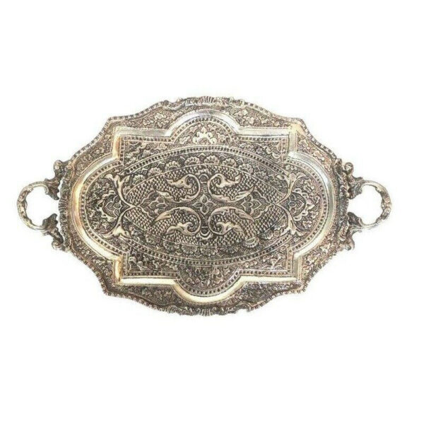 Vintage Persian Engraved Brass Tray 1168