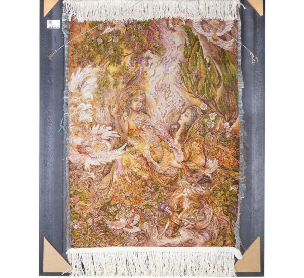 Pictorial Persian Tableau Rug - Miniature 79