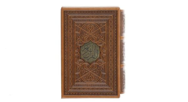 Holy Quran Book with Persian translation