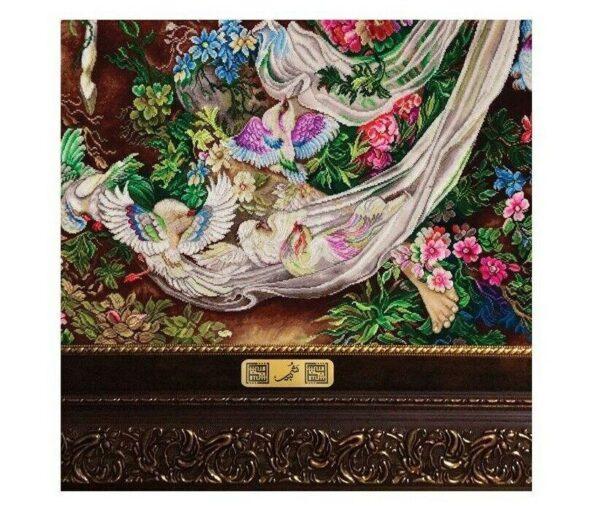Pictorial Persian Tableau Rug - Miniature M23