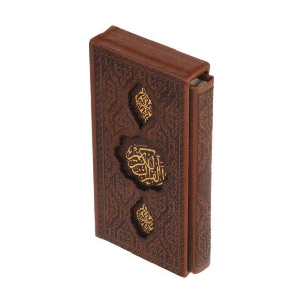 Holy Quran Othman Taha Script with Persian translation