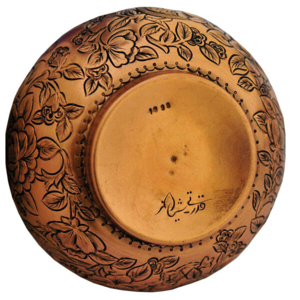 Persian Engraved Copper Candy Bowl Dish 01