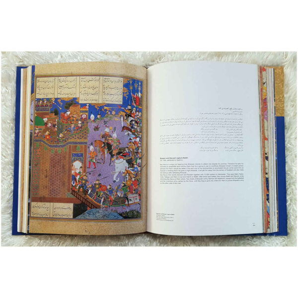 Iranian Masterpieces of Persian Painting