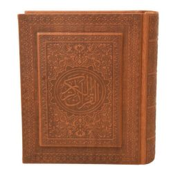 Premium Holy Quran Book with Persian translation