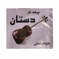 Fret for Persian Setar Tar Tanbur Pardeh