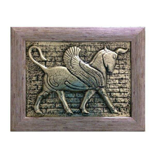Vintage Persian Horse Engraved Brass Wall Art