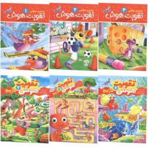 Persian Children's story books, children's intelligence 6 Vols