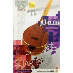 Video Tutorial Training Persian Setar, Sitar, Sehtar, Citar DVD