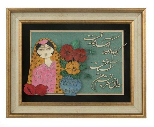 Moaragh Kari Wood Carved Wall Hanging Frame Khatoon 02