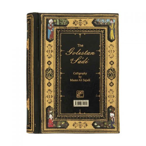 Gulistan Book By Saadi Shirazi Code S1267
