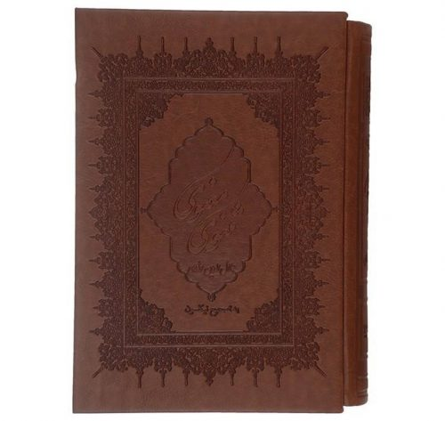 Masnavi Maulana Jalaluddin Rumi Farsi Book S1247