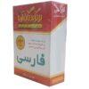 Farsi/Persian Alphabets Flash Cards - Fourth Grade