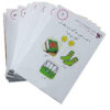 Farsi/Persian Alphabets Flash Cards - First Grade