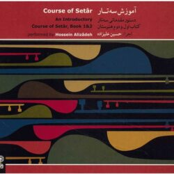 Course of Setar (An Introductory Course of Setar)