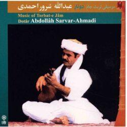 Dotar Music Torbat Jam Abdullah Ahmadi