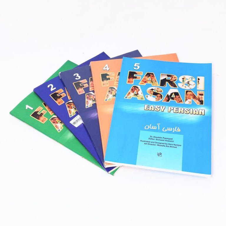 Easy Persian Learning Book 5 Vols + Audio