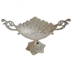 Filigree Silver Kashkul Bowl Dish Model 03
