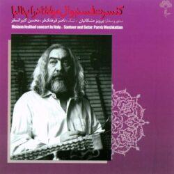 Parviz Meshkatian Festival Concert Music Album