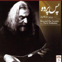 Beyond the Screen Setar Music Album by P. Meshkatian
