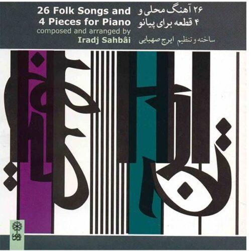 26 Persian Folk Songs by Iradj Sahbai