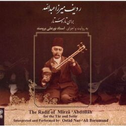 The Radif of Mirza Abdollah for the Tar and Setar