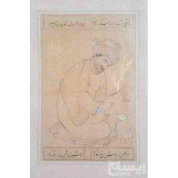 Persian Miniature Hand Painting, Repent Breaker Sheikh