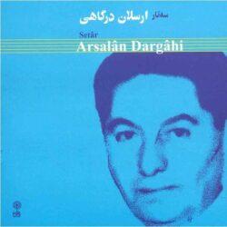 Setar Music Album Buy Arsalan Dargahi