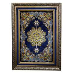 Handmade Persian Tableau Rug - Toranj