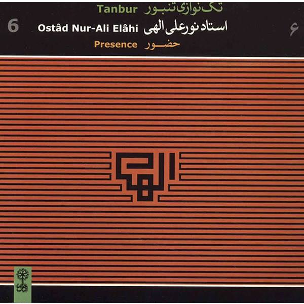 Tanbur Solo Presence Nurali Elahi (6)