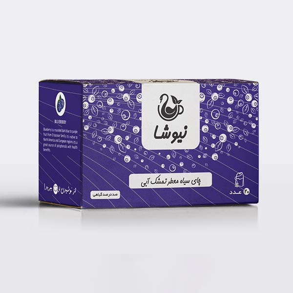 Newsha Iranian Black Tea with Blueberry