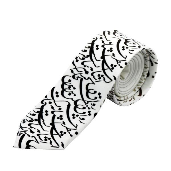 Persian Calligraphy Necktie