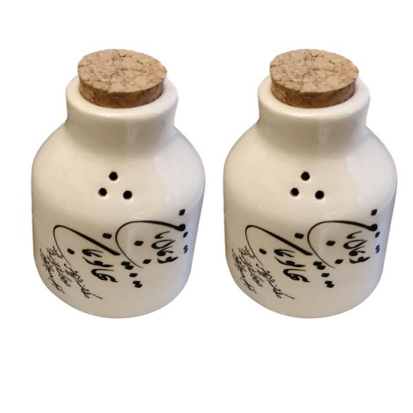 Persian Salt Shaker Model Calligraphy