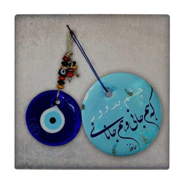 Persian Ceramic Tile Poem wk1496