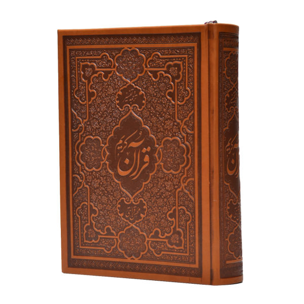 Quran Book with Persian translation