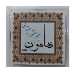 Strings For Persian Santur Hamon Steel