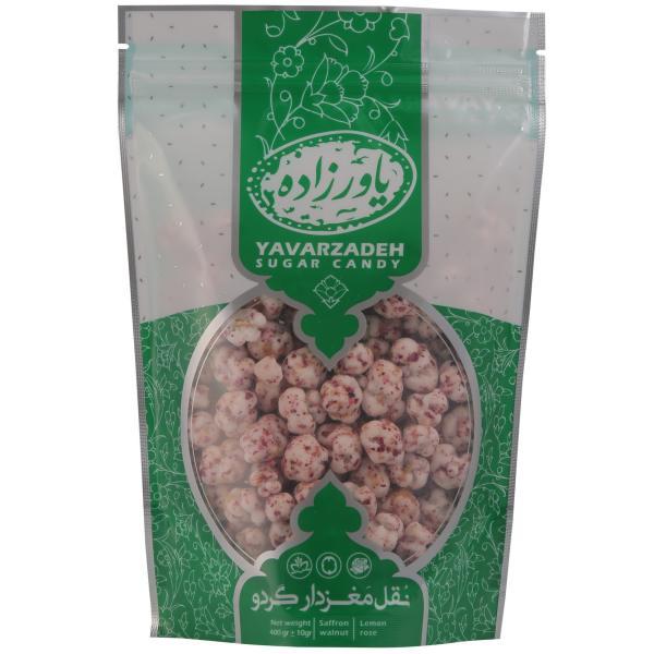 Persian Damask Rose & Walnut Noghl (3x)