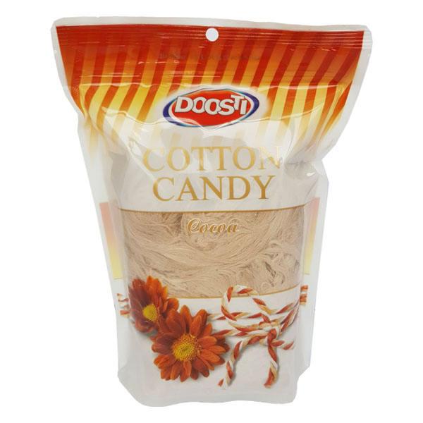 Cocoa Pashmak Cotton Candy (3x)