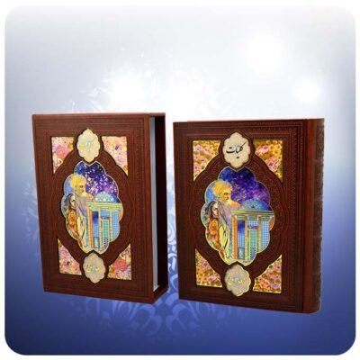 Koliyat of Saadi poems book (Complete)