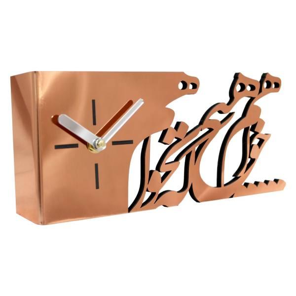 Persian Calligraphy Desktop Clock Model Hich