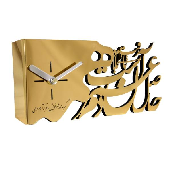 Luxury Desktop Clock Model Poem