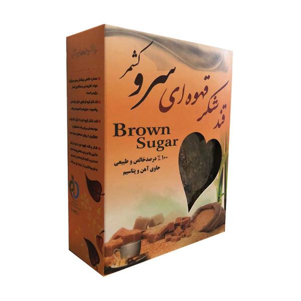 Hard Sugar Cubes - Brown (6 Pack)