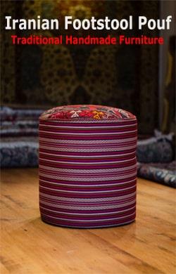 Iranian Foodstool Pouf Store | ShopiPersia