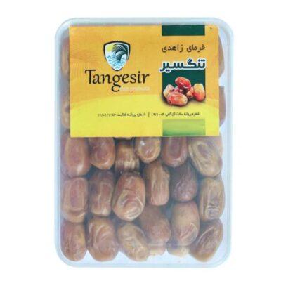 Persian Zahedi Dates - 480 Gram (2x)