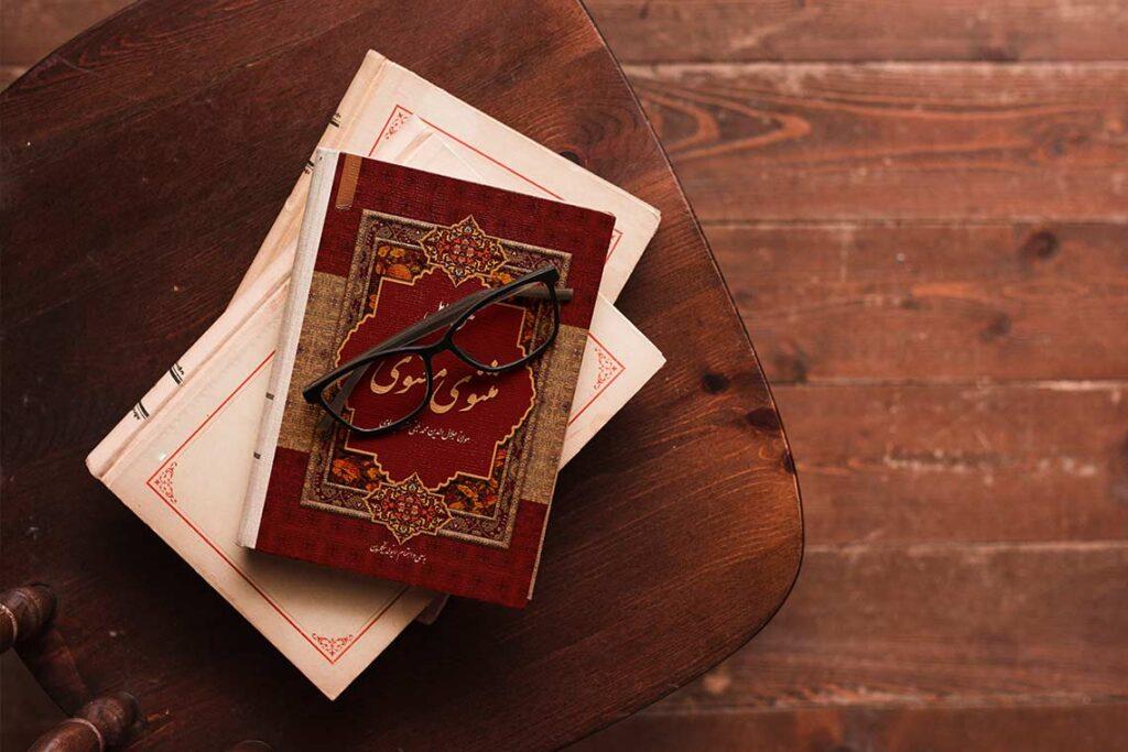 Masnavi Farsi Book | Persian Gifts Shop