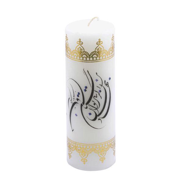 Persian Calligraphy Candle Model Honiya